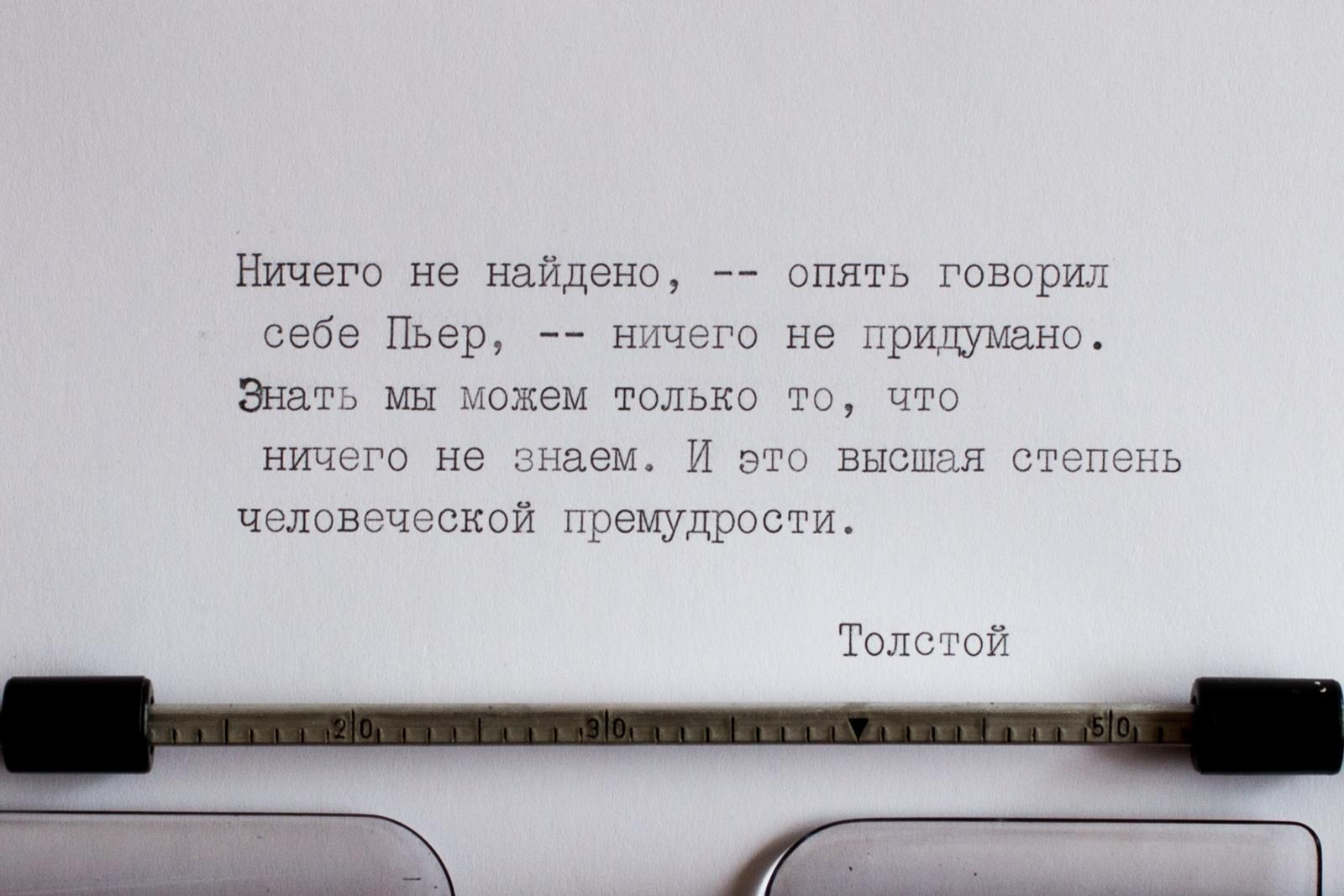 _MG_8861